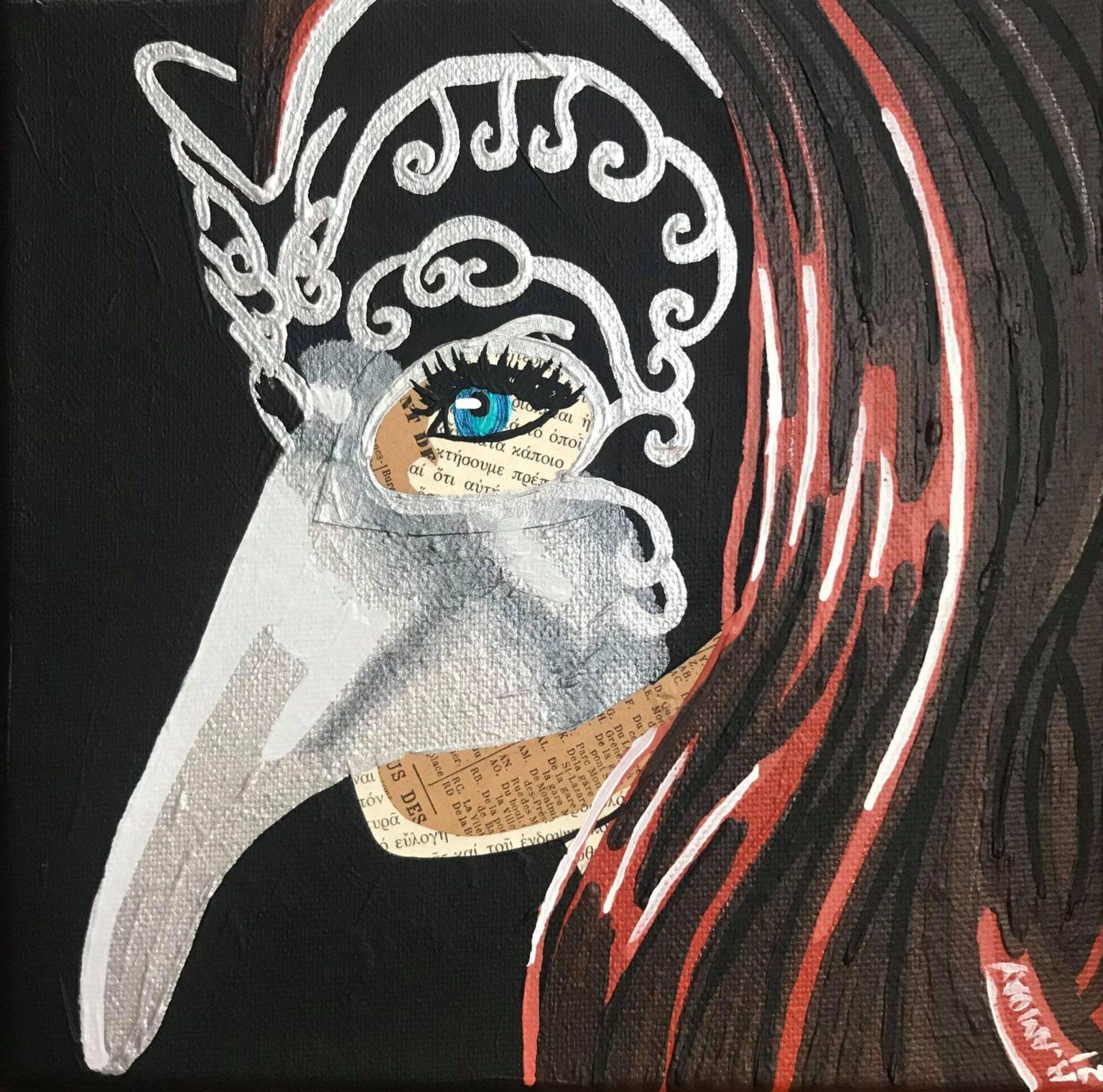 Mascarade (Vendue) 20 x 20 cm - 2021